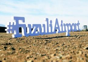 Аэропорт Физули получил международный статус