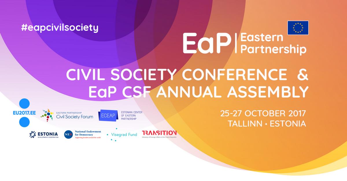 Конференция гражданского общества стран Восточного партнерства проходит в Таллинне