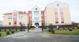 В Астрахани открылся детский сад, построенный при поддержке Фонда Гейдара Алиева