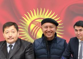 Кандидатами в президенты Кыргызстана зарегистрировали 18 человек