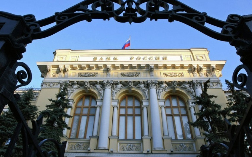 Rusiya Bankı yaxın 2 il üçün inflyasiya proqnozunu açıqlayıb