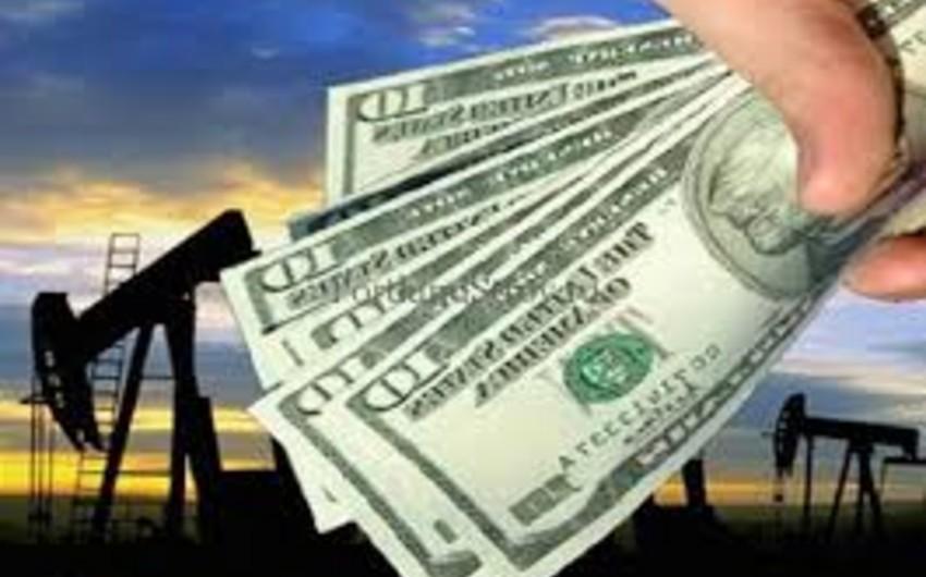 ABŞ şirkəti ötən ildə 2,14 mlrd. dollar zərərlə üzləşib