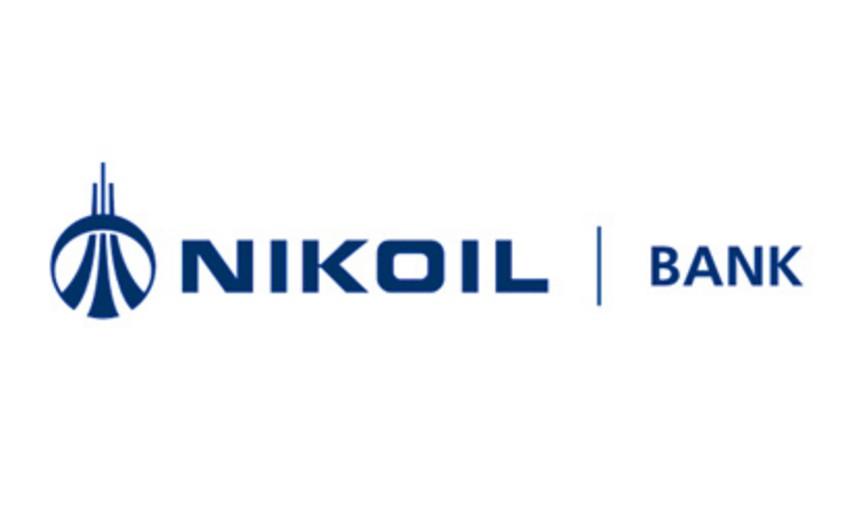 Объем вкладов физических лиц в Nikoil Bank увеличился на 35%