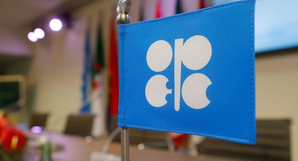 OPEC+ Monitorinq Komitəsinin iclası keçiriləcək