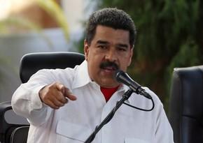 Президент Венесуэлы выступил с обвинениями в адрес Колумбии