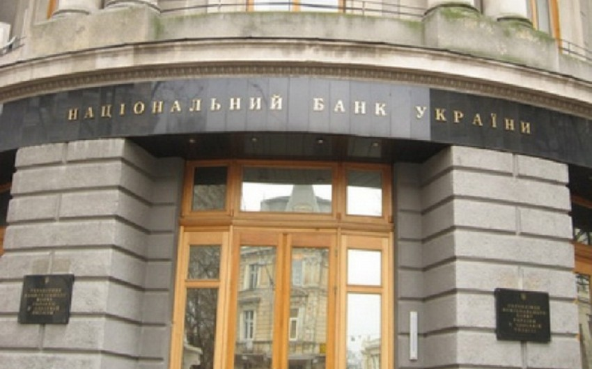 Ukrayna Mərkəzi Bankı korrupsiyada ittiham olunur