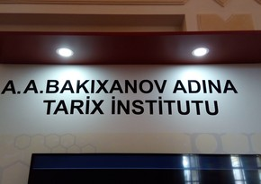 Tarix institutu işçi axtarır