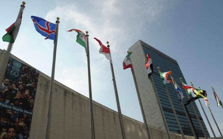 Slovenia officially nominates Danilo Turk for UN Secretary General