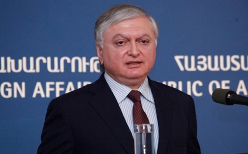 Ermənistan XİN rəhbəri ATƏT-in Minsk Qrupunun həmsədrlərilə görüşüb
