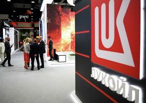 Лукойл вновь возглавил рейтинг крупнейших частных компаний России