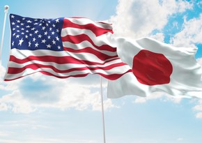 Japanese PM to visit US
