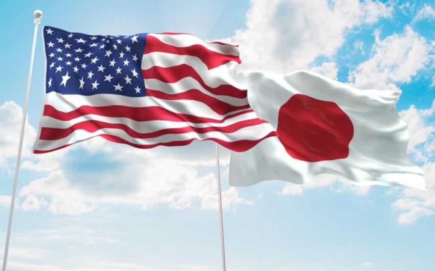 Японский премьер посетит США