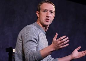 Номер телефона Марка Цукерберга попал в интернет