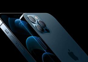 Kaspersky обнаружил более 30 фальшивых сайтов по предзаказу iPhone 12