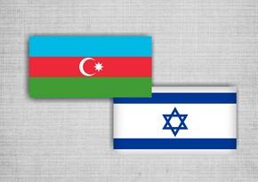Экс-президент Израиля направила письмо Ильхаму Алиеву
