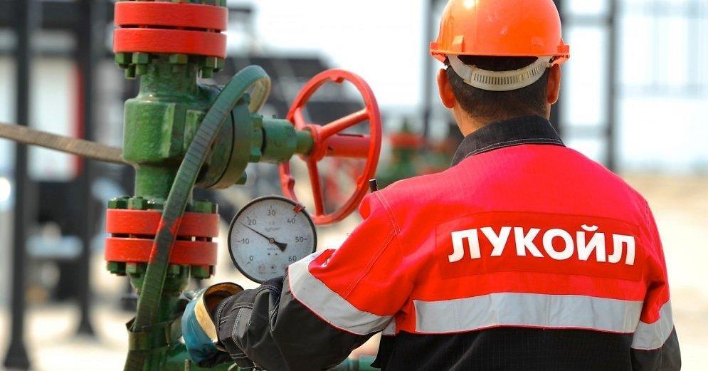 """""""LUKoyl"""" İraqda neft hasilatını artıracaq"""