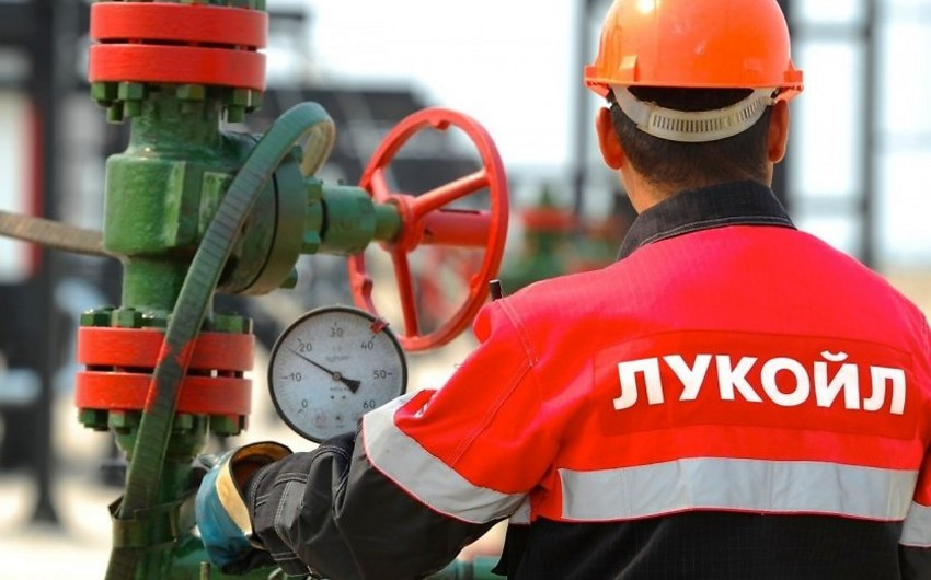 Lukoil to increase oil production in Iraq