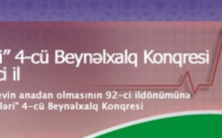Azərbaycanda Bakı Ürək Günləri 4-cü Beynəlxalq Konqresi keçiriləcək