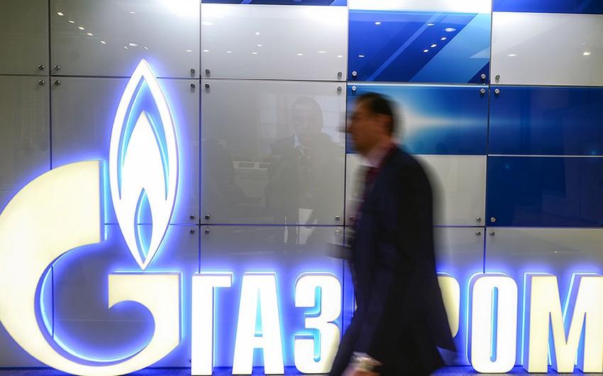 Газпром увеличит поставки в Европу