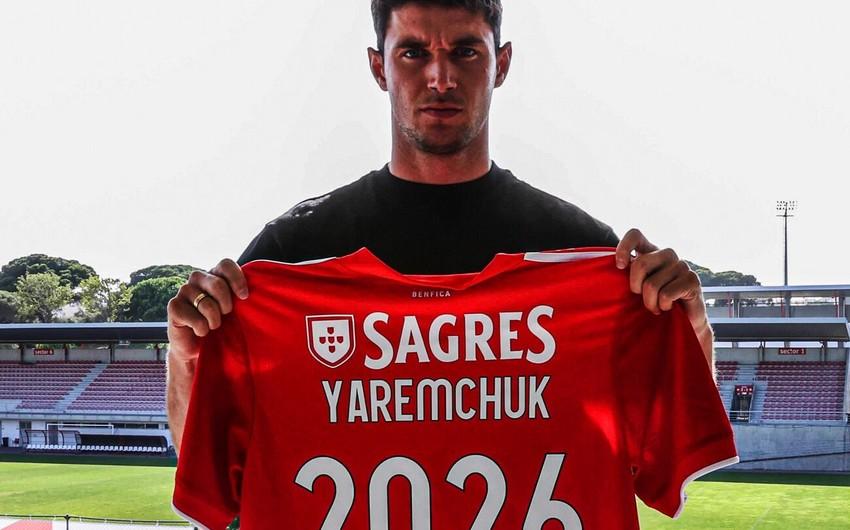 Украинский футболист перешел в «Бенфику»