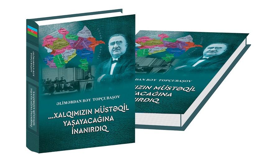 Azərbaycan Xalq Cümhuriyyətinin 100 illiyinə həsr olunan kitab çapdan çıxıb