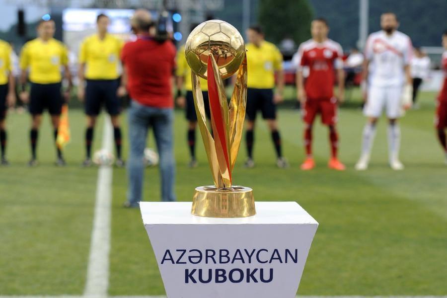 Определены цены и дата поступления в продажу билетов на финальный матч Кубка Азербайджана