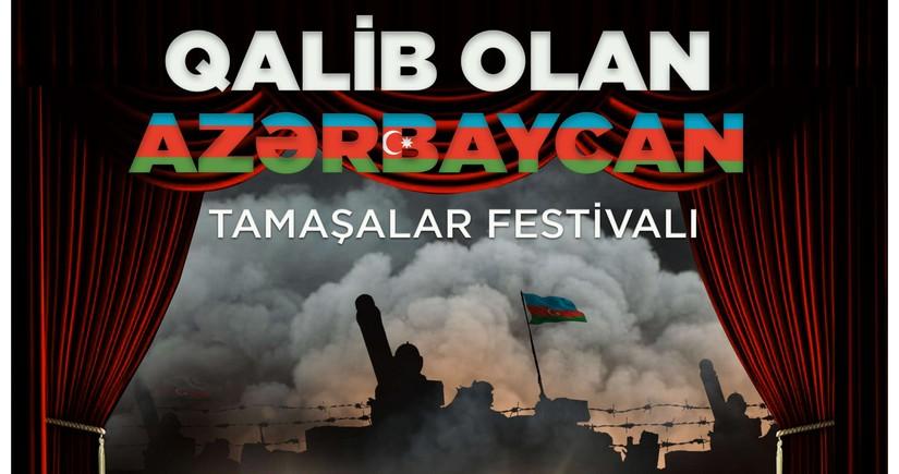 Zəfər gününə həsr olunan tamaşalar festivalı keçiriləcək
