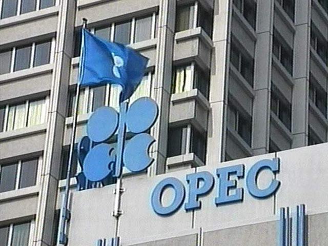 Əlcəzair OPEK-i neft hasilatını azaltmağa çağırıb