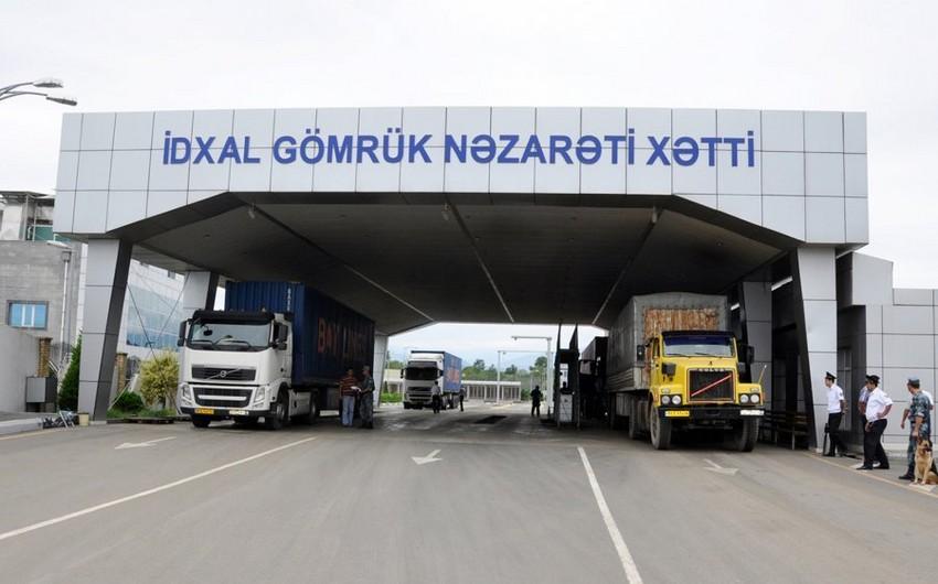 Азербайджан ужесточает требования к импорту семян