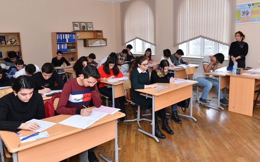 Зимние каникулы в средних школах Азербайджана завершились