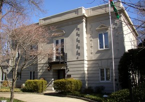 Embassy appeals to Azerbaijanis in US