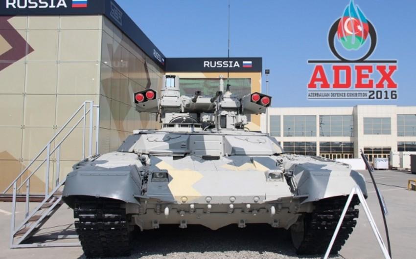 Российский Уралвагонзавод представит на выставке ADEX-2016 в Баку ряд новых разработок