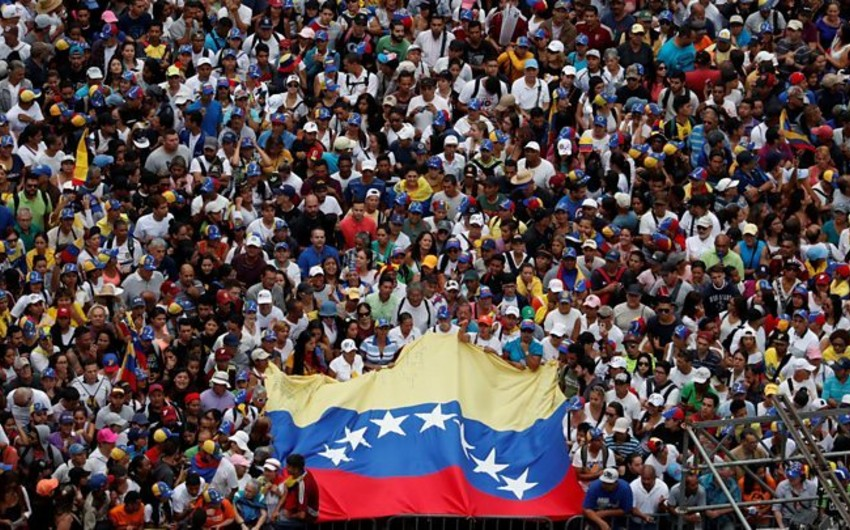 Число задержанных в ходе протестов в Венесуэле увеличилось до 83