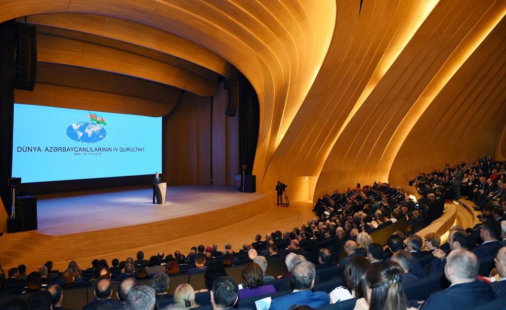 В Баку начался IV съезд азербайджанцев мира