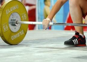 Чемпионат Европы по тяжелой атлетике в 2022 году пройдет в Болгарии
