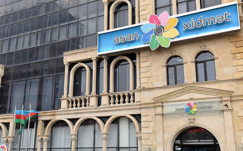 В центр ASAN xidmət №3 назначен новый директор
