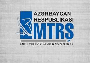 MTRŞ: Dövlət kanallarında bəzi çatışmazlıq aşkarlanıb