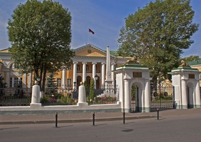 Armenian Embassy in Russia surrounded by police