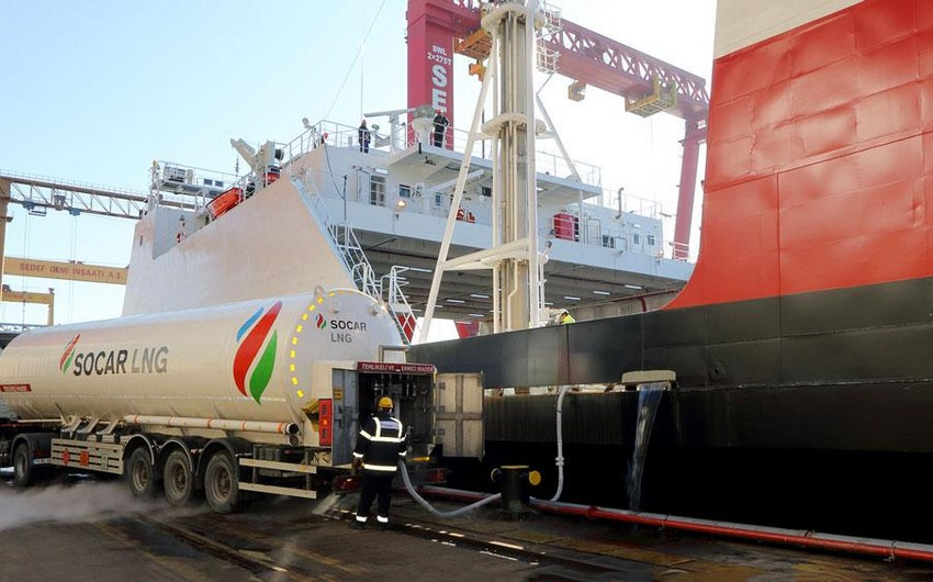 Will SOCAR supply LNG to Pakistan next month?
