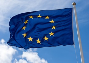 Лидеры ЕС соберутся на онлайн-саммит