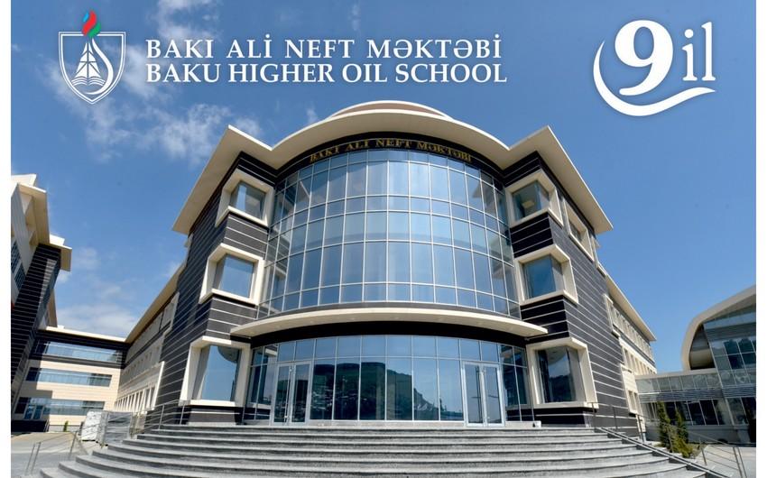 Бакинской высшей школе нефти – девять лет