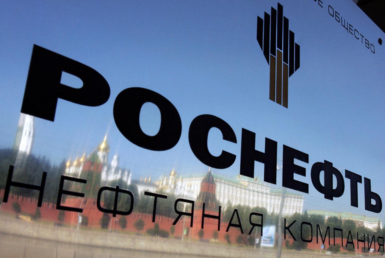 """""""Glencore"""" və Qətər """"Rosneft""""in 19,5% səhmini alıb"""