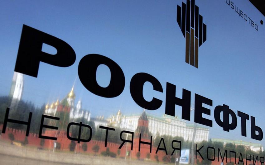 Glencore и Катар купили 19,5% акций Роснефти