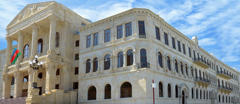 В текущем году к дисциплинарной ответственности в Азербайджане привлекли более 20 работников органов прокуратуры