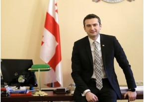 New speaker elected to Georgian parliament