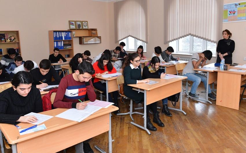 Минобразования внесло очередную поправку в связи с учащимися