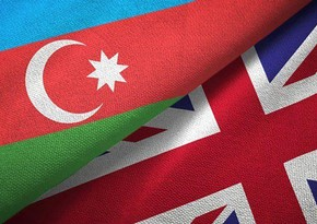 Азербайджан и Британия нацелены ускорить согласование соглашения о сотрудничестве