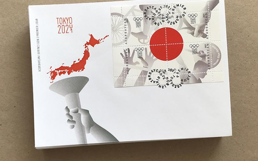 Tokio Yay Olimpiya Oyunları – 2020 mövzusunda poçt markaları buraxılıb
