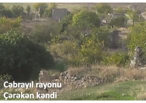 Cəbrayılın işğaldan azad olunan Çərəkən kəndinin görüntüləri