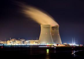 МАГАТЭ ожидает роста использования атомной энергии к 2050 году